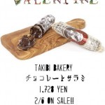 TAKIBI BAKERY のチョコレートラスク