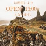 【太田店】10月13日火曜日の開店時間変更のお知らせ